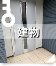 建物(玄関・勝手口・室内のドア)の鍵の鍵開け(鍵開錠)、鍵交換
